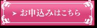 オーラ撮影スタジオオーラジャパン(Aura japan)